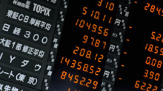 Китайската валута се понижи спрямо долара