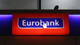 Cerved придобива част от бизнеса на Eurobank в Румъния и Гърция