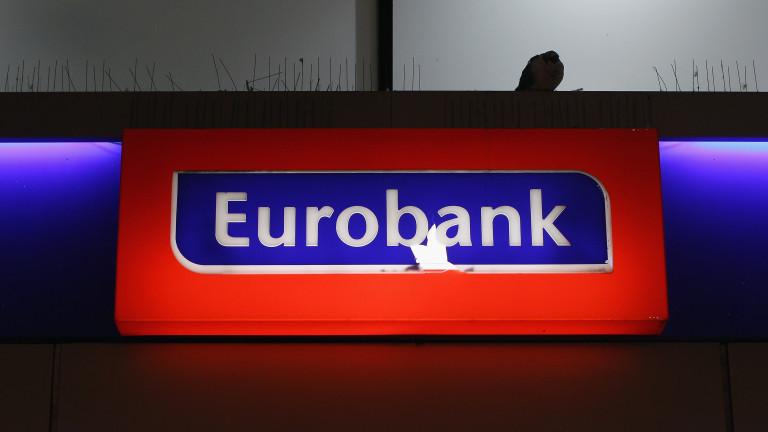 БНБ даде разрешение за сделката между Eurobank и Piraeus