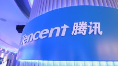 """Китайският гигант Tencent """"изтри"""" над $10 милиарда от капитализацията си за ден"""