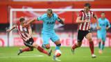 Шефилд Юнайтед пребори Тотнъм и мечтае за Лига Европа