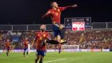 Испания ще играе контроли с Португалия и Русия