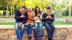 ЕС пуска безплатен интернет на публични места във всички страни-членки
