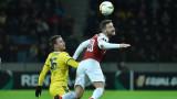 БАТЕ (Борисов) победи Арсенал с 1:0 в Лига Европа