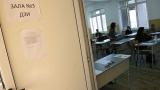 5275 се явяват на поправителната матура по български език