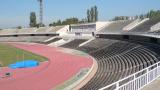 Държавата отпуска милиони за спортната инфраструктура в Пловдив