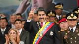 Президентът на Венецуела: Французите презираха африканците, източваха благата на континента им, а сега станаха шампиони с техните деца