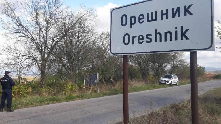 Обявен е ден на траур в Тополовград в памет на убития фелдшер