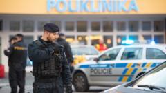 6 души са убити при стрелба в болница в Чехия