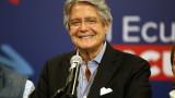 Новият президент на Еквадор с амбициозна програма