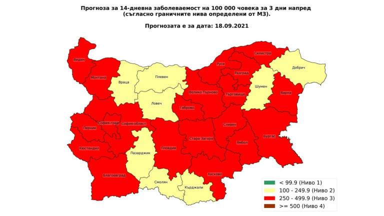 София влезе в червената зона по разпространение от COVID-19. Това