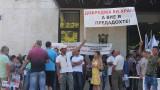 Заради Натура 2000 протестират в Каварна, Балчик и Шабла