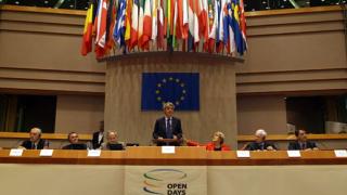 ЕК разследва EON и Gaz de France за тръстово споразумение