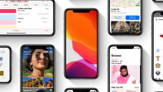 iOS 13 идва с тъмен режим и цял куп подобрения