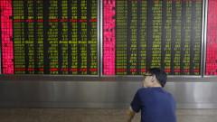 Китай заплаши САЩ с ответни мерки