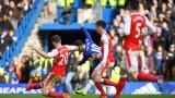 Еден Азар: Трябваше да победим Арсенал