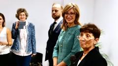 Захариева откри новото ни консулство в Барселона