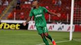 Лудогорец пази Алекс Сантана за ЦСКА