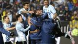 Арести провалиха суперсблъсъка Бразилия - Аржентина