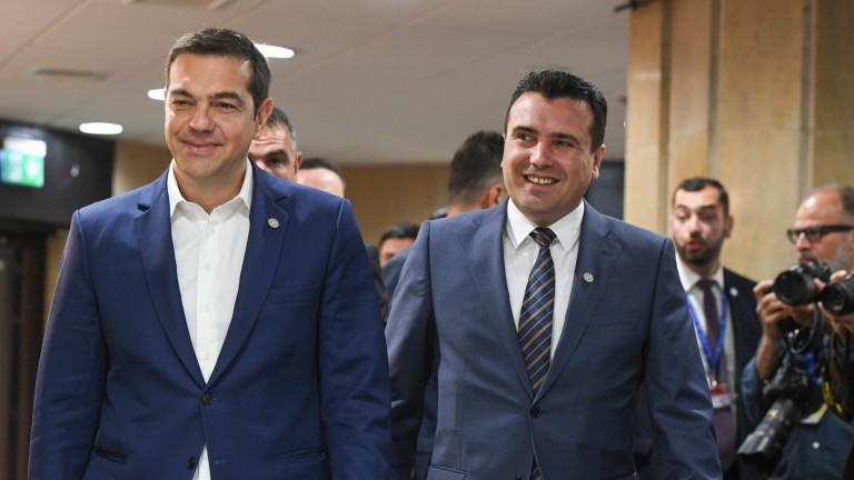 Атина и Скопие постигнаха историческо споразумение за името - Република Северна Македония