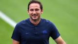 Лампард: В Шампионската лига се учим от най-добрите