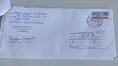 Избягалият от затвора Владимир Пелов с писмо до медии и президент