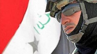 Холандия: Инвазията в Ирак е незаконна