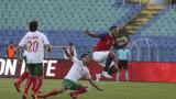 България - Норвегия 1:0 (Развой на срещата по минути)