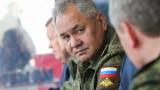 Шойгу обяви за модернизирана 70% от руската армия и се подиграва със Зеленски