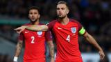 Джордан Хендерсън под въпрос за мача с Хърватия на Мондиал 2018