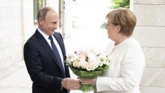 По-добре сделка с Иран отколкото без, подчерта Меркел