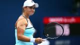 Ашли Барти първа се класира за финалите на WTA в Шънджън