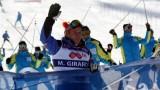 Легендите Марио Мат и Марк Жирардели дадоха старт на зимния сезон в Банско
