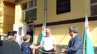 Тракийци почетоха паметта на Костадин Карамитрев