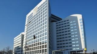 Съдът в Хага не е притеснен от заплахите на САЩ за санкции