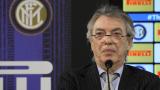 Масимо Морати: Интер има силата и характера да спечели Скудетото