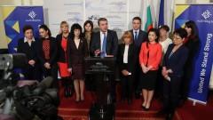 БСП предлага мерки срещу домашното насилие