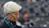 ЕЦБ: Икономиката на еврозоната ще се свие с почти 9%