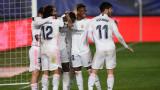 Реал (Мадрид) победи Хетафе с 2:0