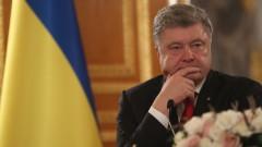 Порошенко и Путин не са обсъждали инцидента в Керченския пролив