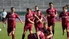 ВАС остави без разглеждане жалбата на Септември заради класирането във Втора лига