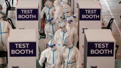 Вече над 250 000 починали от COVID-19 по света