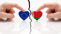 ЕС затяга визовите ограничения срещу Беларус
