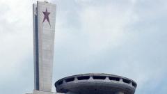 Бузлуджа като комунистически резерват би било гавра