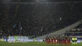 Разхлабват мерките по стадионите и залите в Италия