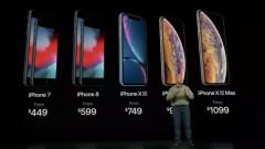 Цените на всички модели iPhone от създаването им досега - кой е най-скъп?