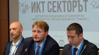 Милиард евро е годишният оборот от ИКТ бранша