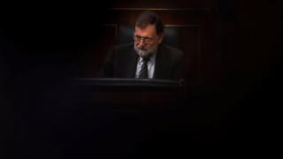 Испания обяви края на сепаратизма в Каталуния