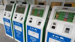Отстранени са техническите проблеми с купуването на е-винетки