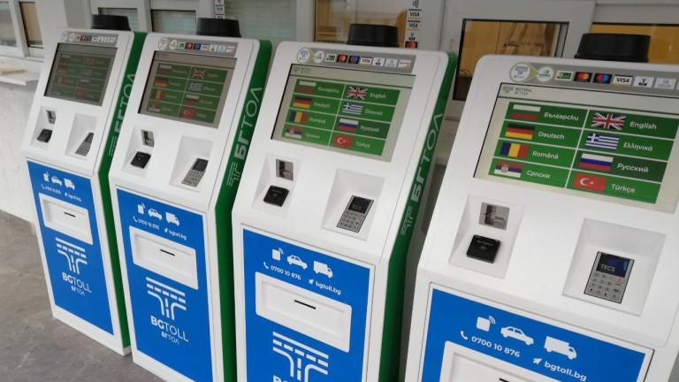 АПИ: Цените на е-винетките остават непроменени